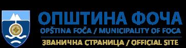 Општина Фоча